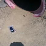 土管の下で測定